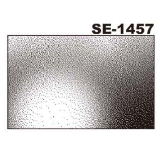 デリータースクリーン SE-1457