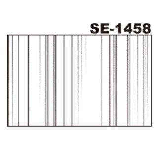デリータースクリーン SE-1458