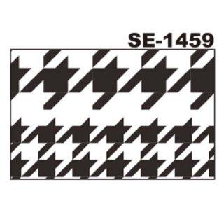 デリータースクリーン SE-1459
