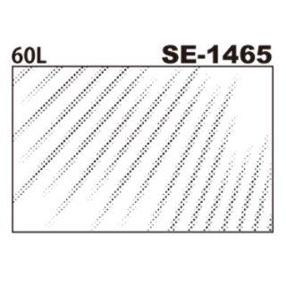 デリータースクリーン SE-1465