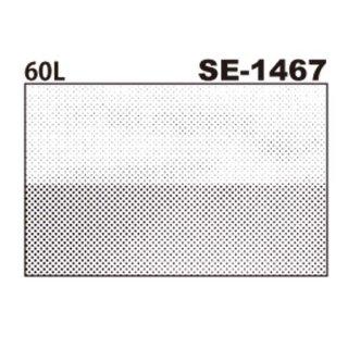 デリータースクリーン SE-1467