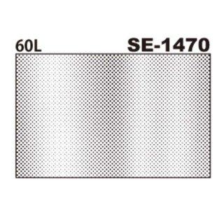 デリータースクリーン SE-1470