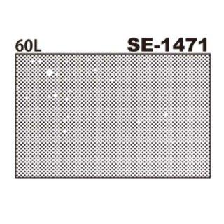 デリータースクリーン SE-1471