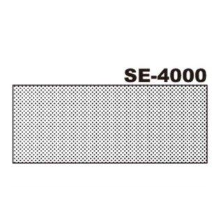 デリータースクリーン SE-4000