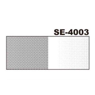 デリータースクリーン SE-4003
