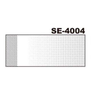 デリータースクリーン SE-4004