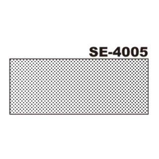 デリータースクリーン SE-4005