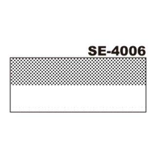 デリータースクリーン SE-4006