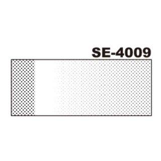 デリータースクリーン SE-4009