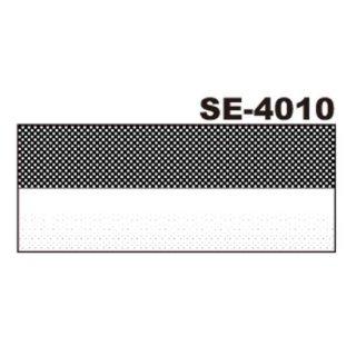 デリータースクリーン SE-4010