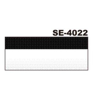 デリータースクリーン SE-4022