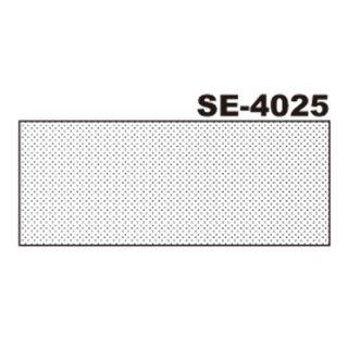 デリータースクリーン SE-4025