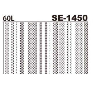 デリータースクリーン SE-1450