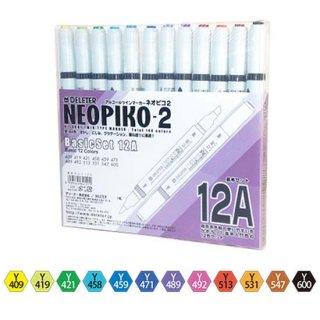 ネオピコ-2:基本セット12A(基本入門色)