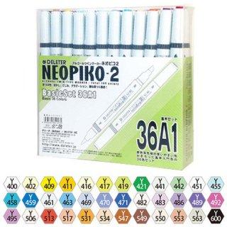 ネオピコ-2:基本セット36A1(基本入門色)