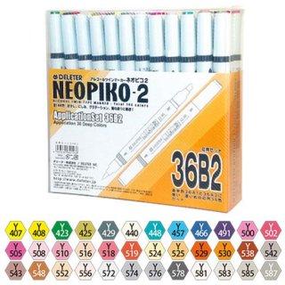 ネオピコ-2:応用セット36B2(応用色)