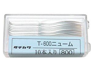 タチカワ サジペンニューム10本入(ケース)