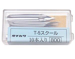 タチカワ スクールペン先10本入(ケース)