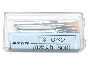 タチカワ Gペン先10本入(ケース)