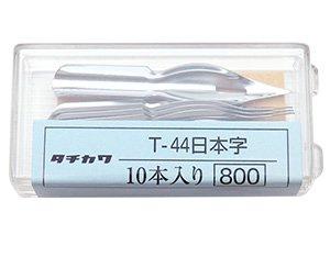 タチカワ 日本字ペン10本入(ケース)