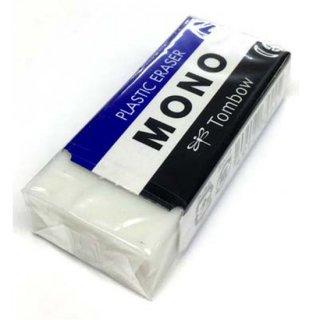 モノプラスチックイレイザー PE-04A(小)