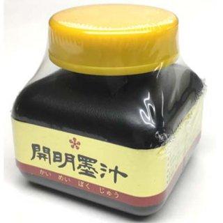 開明 墨汁(70ml)