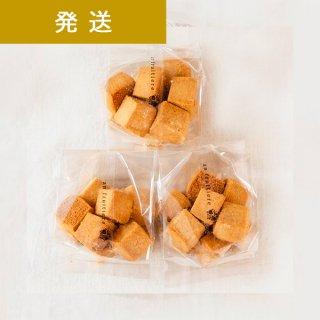 アンフルキューブ(3袋セット)