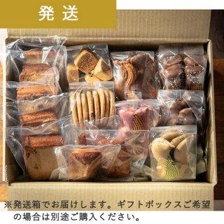 ★焼き菓子ギフトセット_L