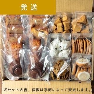 焼き菓子ギフトセット_L