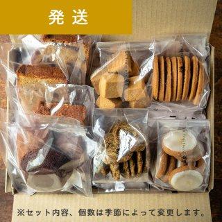 焼き菓子ギフトセット_M