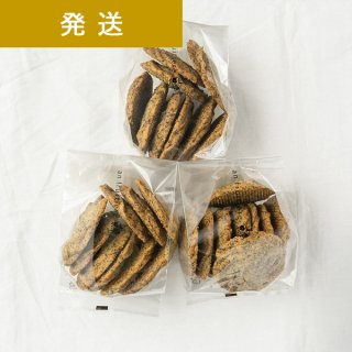 紅茶クッキー(3袋セット)