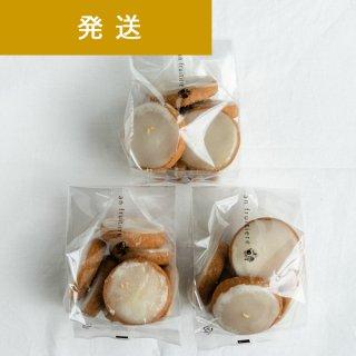 レモンクッキー(3袋セット)
