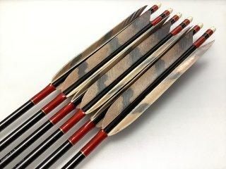 ターキー フクロウ柄 ジュラルミン矢6本セット 赤色糸 黒シャフト