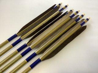 黒手羽 訳あり グリーンカーボン矢6本セット 80-23 濃青色糸