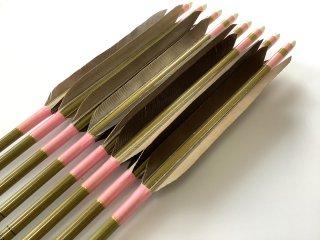 黒手羽 訳あり グリーンカーボン矢8本セット 76-20 ピンク色糸