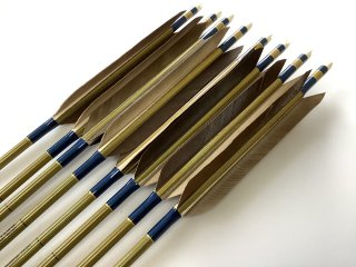 黒手羽 訳あり グリーンカーボン矢8本セット 76-20 濃青色糸