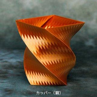 【艶&光沢】「401A」 幾何学模様のインテリア雑貨