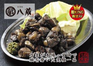 鶏もも炭火焼 5パック (奥八女産特製柚子こしょう120gをプレゼント)【冷凍便】