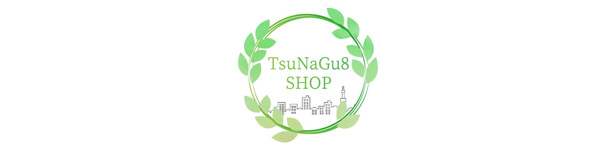 TsuNaGu8 SHOP