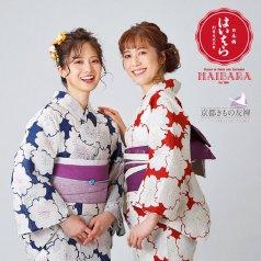 浴衣 榛原 桜 紺 赤 単品 H-1/H-2 ゆかた 浴衣単品 HAIBARA(はいばら)