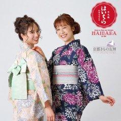 浴衣 榛原 小菊 紺 珊瑚色 単品 H-9/H-10 ゆかた 浴衣単品 HAIBARA(はいばら)