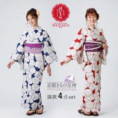 浴衣 榛原 桜 紺 赤 コーディネート一式セットH-1/H-2 ゆかた 浴衣セット HAIBARA(はいばら)