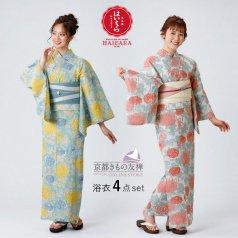 浴衣 榛原 菊 水色 生成 コーディネート一式セットH-3/H-4 ゆかた 浴衣セット HAIBARA(はいばら)