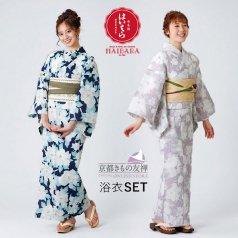 浴衣 榛原 牡丹 紺 藤色 コーディネート一式セットH-5/H-6 ゆかた 浴衣セット HAIBARA(はいばら)