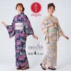 浴衣 榛原 小菊 紺 珊瑚色 コーディネート一式セットH-9/H-10 ゆかた 浴衣セット HAIBARA(はいばら)