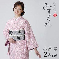 小紋 洗える着物 みすゞうた こだまでしょうか 紫 ピンク ラベンダー コーディネート2点セット