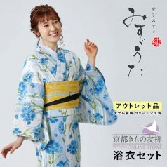 【アウトレット】浴衣(ゆかた)レディース みすゞうた 空いろの花 コーディネートセット M1909