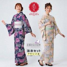 【アウトレット】浴衣 榛原 小菊 紺 珊瑚色 コーディネートセットH-9/H-10 HAIBARA(はいばら)