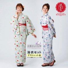 【アウトレット】浴衣 榛原 矢車草 白緑 藍白 コーディネートセットH-11/H-12 HAIBARA(はいばら)