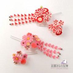 髪飾り つまみ細工 ヘアアクセ お花2点セット かんざし 白×赤 ピンク